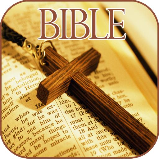 유 버전 성경 앱