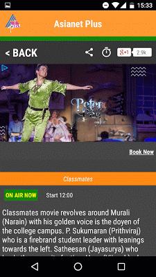 TV India - Free TV Guide - screenshot
