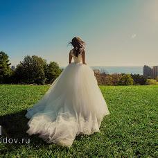 Wedding photographer Aleksey Pudov (alexeypudov). Photo of 20.07.2017