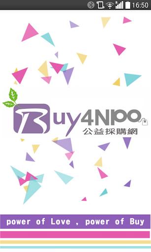 buy4Npo公益採購