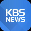 KBS 뉴스 icon
