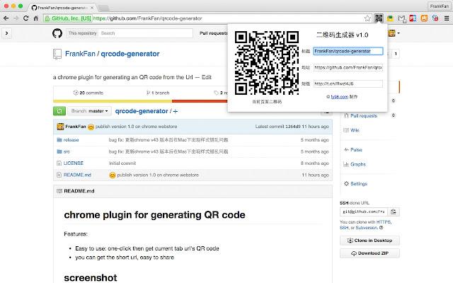 二维码(QRcode)生成器