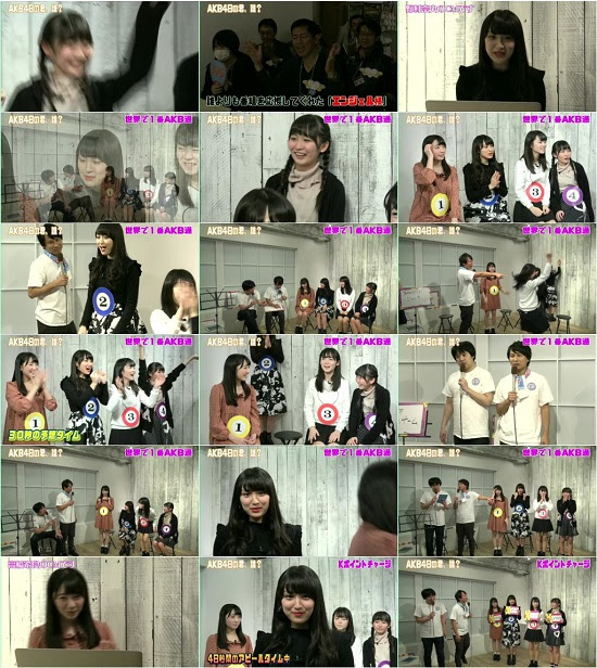 (Web)(360p) SHOWROOM AKB48の君、誰? 161117