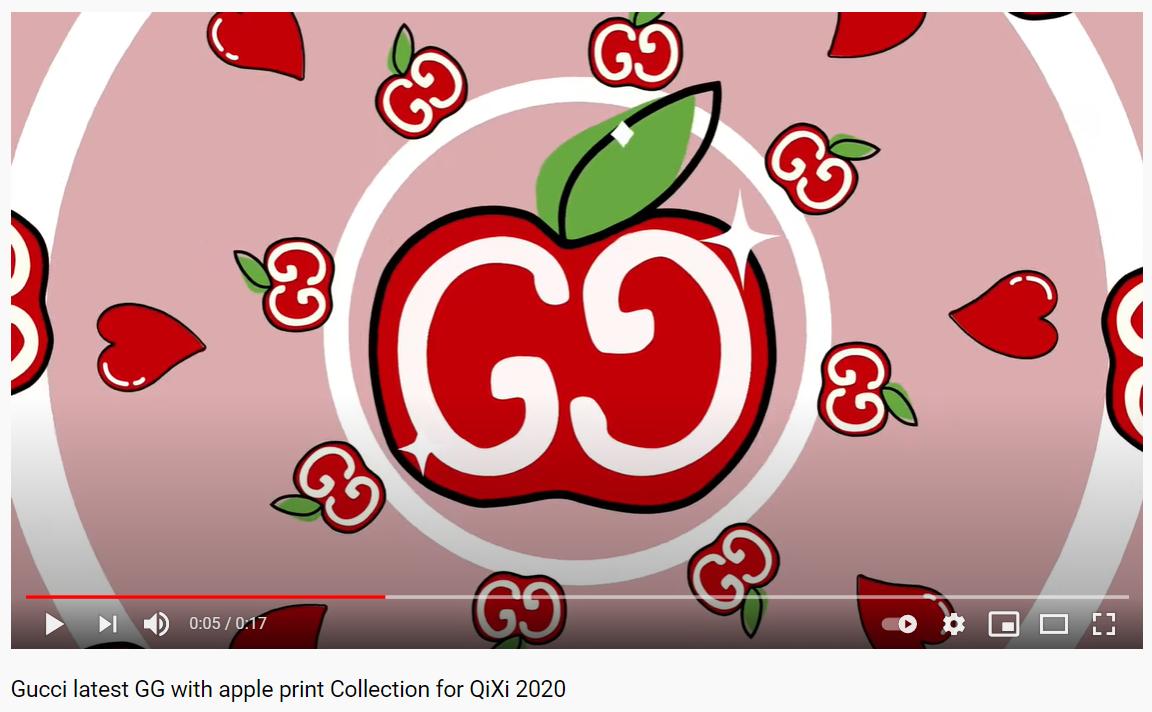 Gucci's successful Qixi campaign apple logo