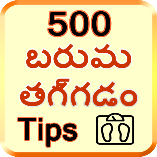 weight loss tips home remedies in telugu