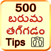 500 Weight Loss Tips Telugu