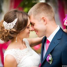 Wedding photographer Katerina Strizh (vkaterina). Photo of 03.09.2015
