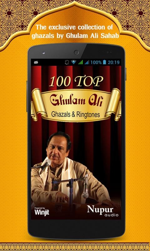 Ghulam Ali Hit Ghazal Free Download