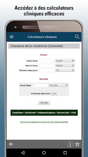 Le Manuel MSD Professionnel 1.5 Screenshots 5