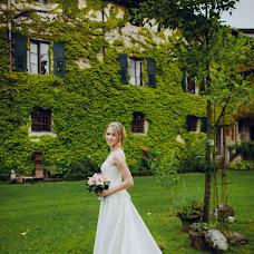 Wedding photographer Varvara Medvedeva (medvedevphoto). Photo of 22.02.2018