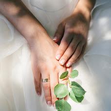 Wedding photographer Natalya Kurilo (natakey). Photo of 10.09.2015