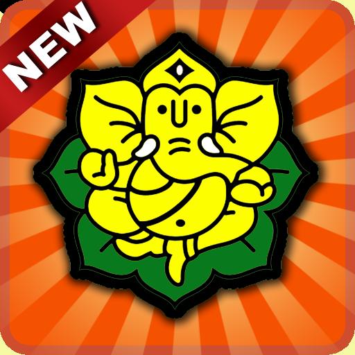 Jai Ganesha : Aarti Mantra HD! - Apps on Google Play