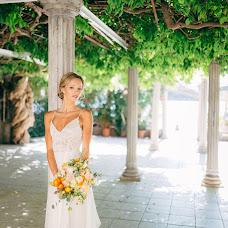 Wedding photographer Aleksandra Nadtochaya (alexnadtochaya). Photo of 18.07.2018
