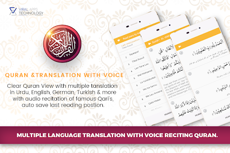 Al Quran-IQRA Urdu English Translation with Voice