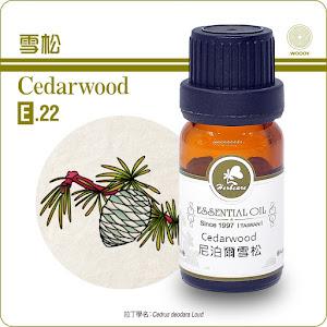 雪松精油10mlCedarwood頂級喜馬拉雅雪松