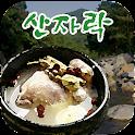 산자락(오산 원동) icon