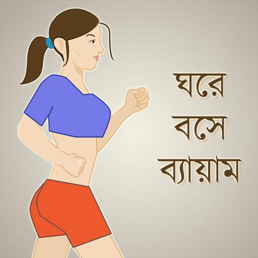 sj din pierderea in greutate