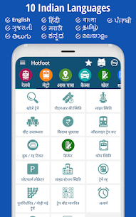 Live Train IRCTC Enquiry PNR Status Indian Railway App Latest Version Download For Android and iPhone 7