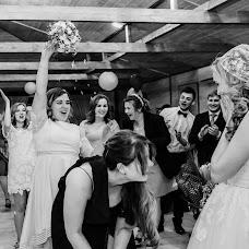 Wedding photographer Olga Timoschuk (PhOlga). Photo of 07.06.2018