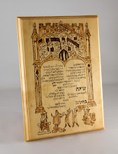 "Photo: (guest) Alan Pechnea 6"" x 10"" woodburned Judaic plaque [basswood]"