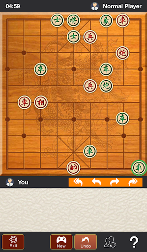 Xiangqi - Chinese Chess Game 1.9 screenshots 8