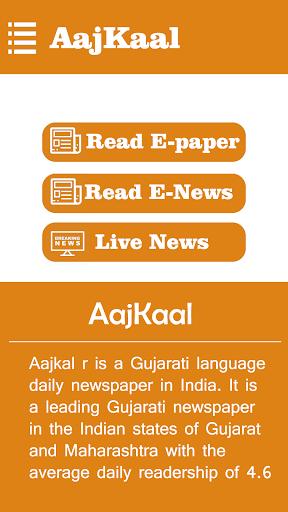 Bengali News:ABP Ananda,24 Ghanta,zee bangla Ranks app (apk