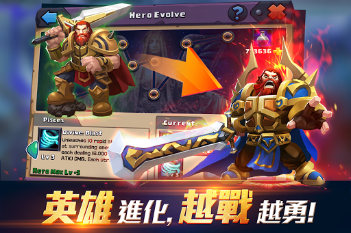 Clash of Lords 2: 領主之戰2 apktreat screenshots 2