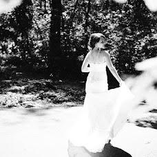 Wedding photographer Olga Kirnos (odkirnos). Photo of 14.06.2016