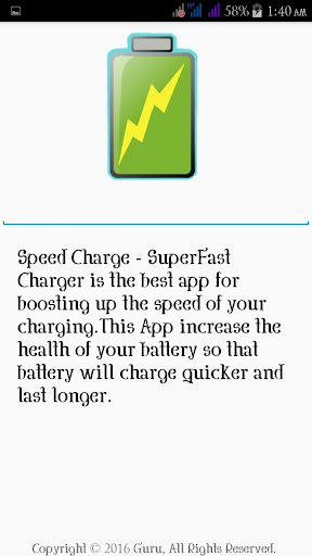 玩免費工具APP|下載Speed Charger Fast Charging app不用錢|硬是要APP