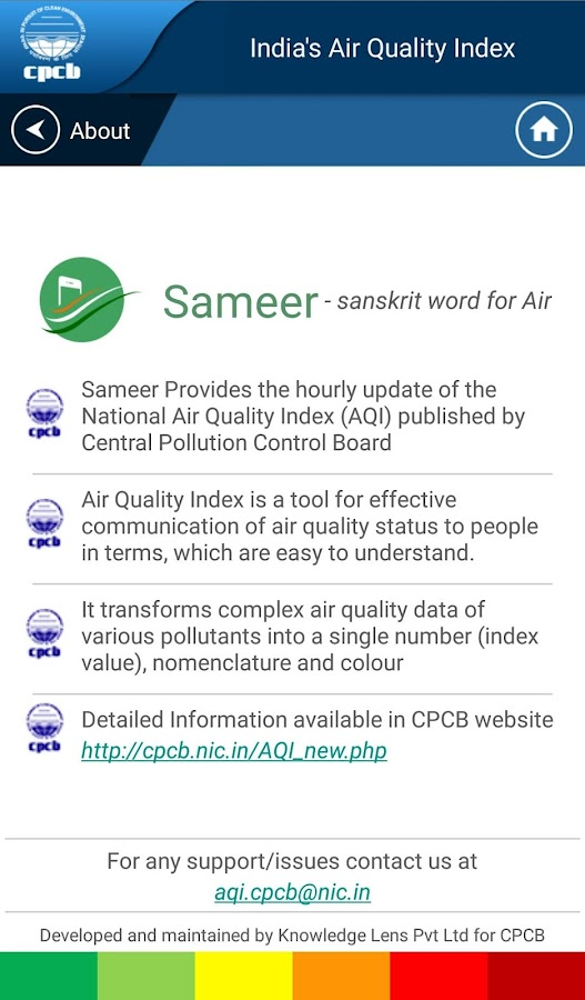 Sameer- screenshot