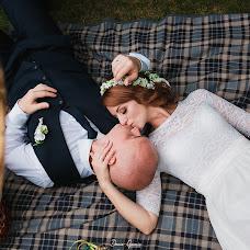 Wedding photographer Denis Ryumin (denisryumin). Photo of 24.10.2017