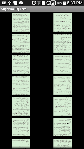 Sugar Ka ilaj in Urdu Free