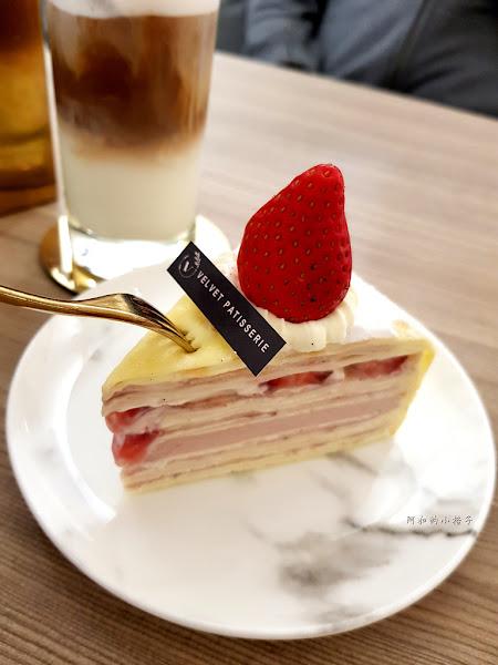 Velvet Patisserie 法絨法式手工甜點高雄鼓山美術館周邊好吃甜點推薦