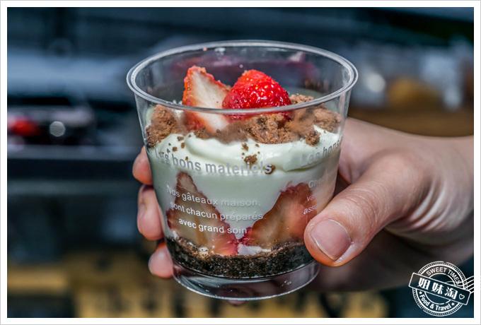 娜裡有甜點葛瑞斯棉花糖草莓杯