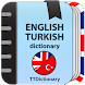 English-turkish and Turkish-english dictionary