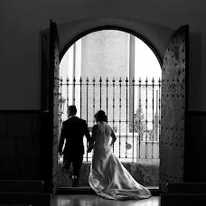 Wedding photographer Jorge andrés Ladrero (Ladrero). Photo of 03.04.2018