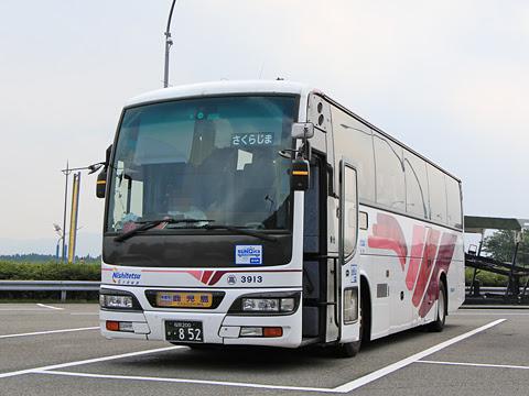 西鉄高速バス「桜島号」昼行便 3913 えびのPAにて