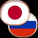 Японский разговорник беспл. icon