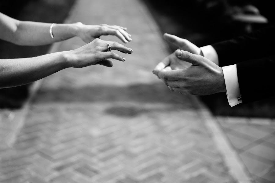 Wedding photographer Yuliya Frantova (FrantovaUlia). Photo of 28.01.2018
