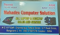 Mahadev Computer photo 1