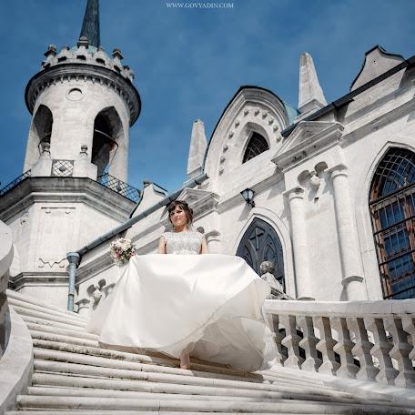Wedding photographer Aleksandr Govyadin (Govyadin). Photo of 07.02.2018