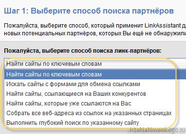 http://ktonanovenkogo.ru/image/16-11-201414-12-28.png