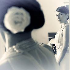 Wedding photographer Lucia Di Pasquale (dipasquale). Photo of 16.09.2015