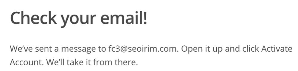 메일침프 이메일 인증