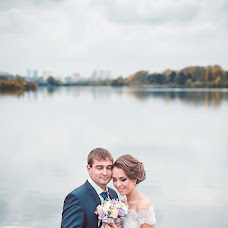 Wedding photographer Maksim Sokolov (Letyi). Photo of 27.09.2015