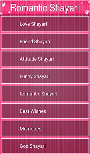 Romantic Shayari 1.0.6 screenshots 1