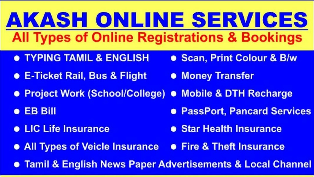 AKASH ONLINE SERVICES - Life / Health / Car And Motor