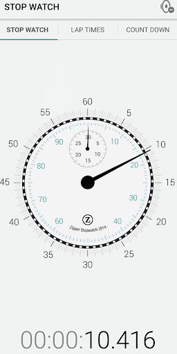 7zipper toolbox screenshot 2