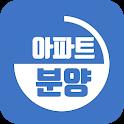 아파트분양정보 icon