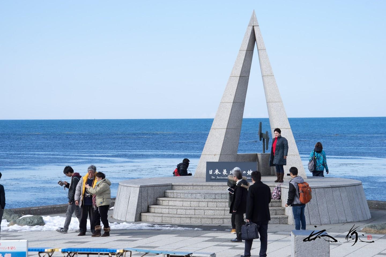 日本の最北端の地・宗谷岬
